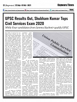 new colour Kupwara Times 25 Sep to 01 oct_page-0012